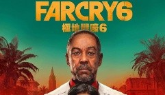 Gus Fring, de Breaking Bad, será el villano del Far Cry 6